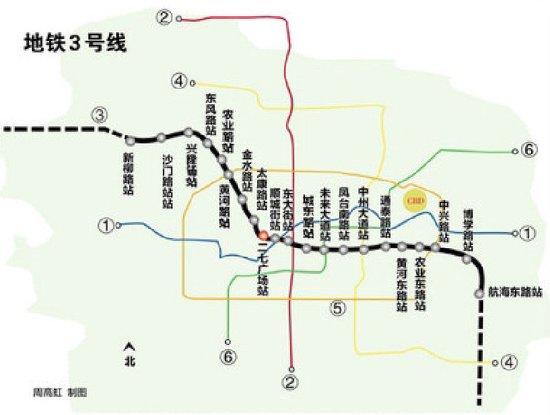 郑州地铁3号线5号线站点公布 各多出3座车站